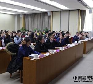 与会代表举手表决通过《中国互联网协会海峡两岸互联网交流委员会工作规则》jpg.jpg